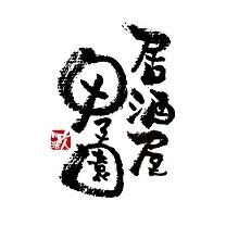 居酒屋甲子園ロゴ1