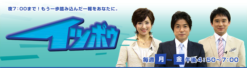logo_cbc-ippou
