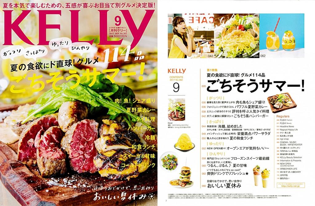 Kelly_01-tile