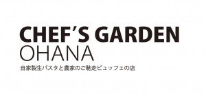 CHEF'S GARDEN OHANA
